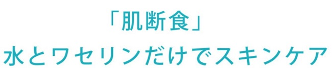 キョウキオラ(KYOKIORA)トライアルの特徴①